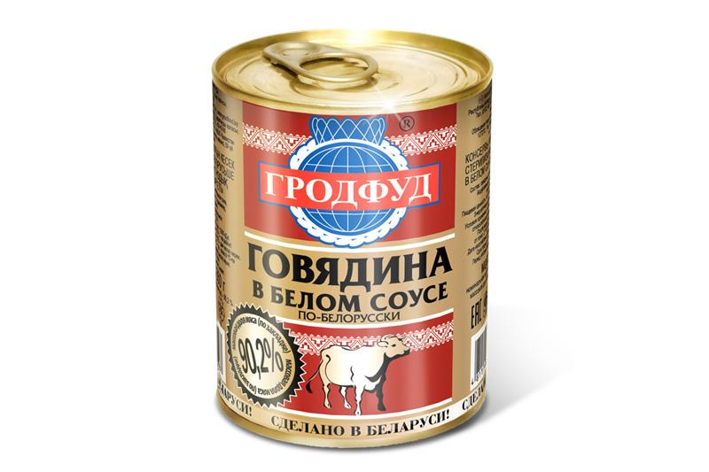 Рецепт соуса для тушеной говядины